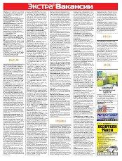 Вакансии фрилансер в журнале ищу удаленную работу киев