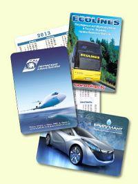 Фирменные Карманные календари - цены на офсетную и цифровую печать