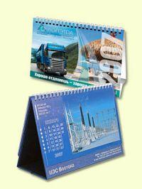 Фирменные Настольные календари - цены на офсетную и цифровую печать