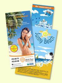 Рекламные Флаеры - цены на офсетную и цифровую печать