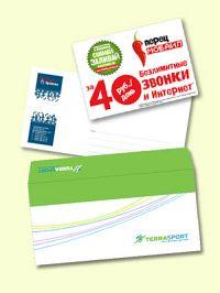 Фирменные Конверты - цены на офсетную и цифровую печать