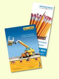 Рекламные Листовки - цены на офсетную и цифровую печать