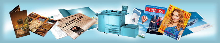 Разработаем дизайн, сверстаем и отпечатаем ваши Кубарики