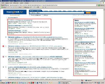 Mail контекстная реклама где может показываться блок гарантированных показов в google adwords
